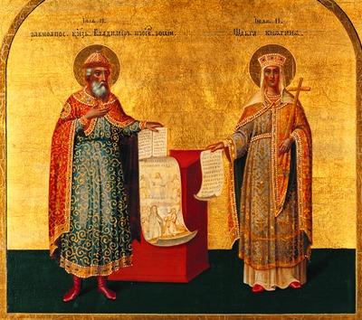 Исторический опыт благотворительной деятельности Русской Православной Церкви