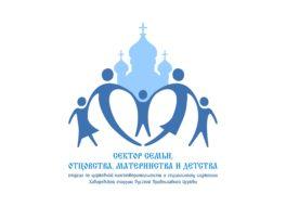 Заставка для - Проекты Семейного сектора